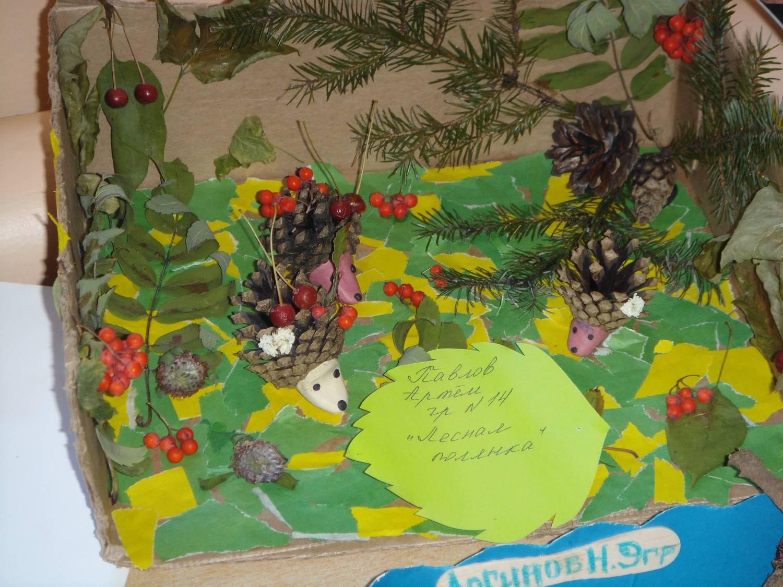 Поделки осень в детский сад своими руками фото по шагам для детей